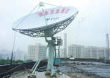 4.5m Ring-Focus Rxtx Satellite Antenna