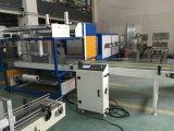 Lowest Price Shrink Packaging Machine for Big Carton