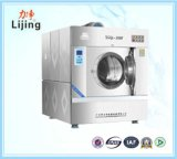 Industrial Equipment Laundry Washing Machine with Ce and ISO 9001 System for Clothes