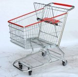 American Style Hypermarket Shopping Cart