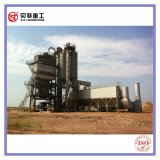 Wet Dedusting No Pollution 80t/H Asphalt Concrete Mixing Plant