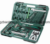 59 PCS Master Tool Set China Supplier