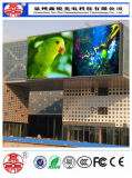 Outdoor P8 High Quality advertising LED Full Color Screen Panel Display Waterproof