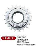 China Bicycle Parts, Bicycle Freewheel Offer (BF-001)