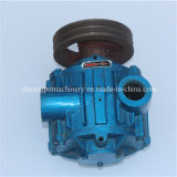 550 Liter Vacuum Pump for Milking Machine