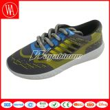 Comfortable Casual Shoes, Leisures Sports Men Shoes