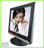"15"" LCD PC Monitor (1518)"