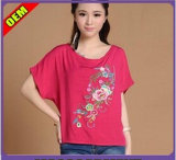 Fashion Sexy Printed T-Shirt for Women (W208)