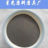 Alumina Oxide Sandblasting Abrasive Manufacturer