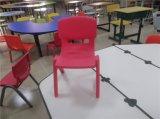 Plastic Chair (SF-83C)