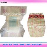 Cloth-Like Breathable Soft Backsheet Disposable Baby Nappies