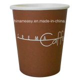 Perfect Touch Disposable Paper Coffee Cups Logo Design