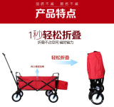 Shopping Cart Folding Portable Luggage Camping Fishing Four Wheel Trailer Wagon