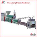 Waste PE/PP Plastic Film Recycling Granulator Machine (SL-90)