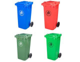 Recycle Dustbin/Plastic Waste Bin/ Trash Can (MTS-80240A)
