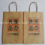 Custom Kraft Paper Bag /Shopping Paper Bag Fk-170
