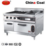 Adjustable Stainless Steel Cooker Gas Stove