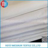 300-1000tc High Quality 100% Cotton Sateen Fabric White