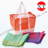 Non Woven Supermarket Shopping Tote Bag Grocery Bag (FLY-JH16)