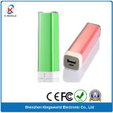 Lipstick 2600mAh Universal Backup Battery Power Bank