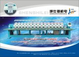 F915 Flat Embroidery Machine