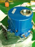 Rotary Electric Actuator on-off Type