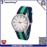 Yxl-625 Top Brand Luxury Men Wristwatch Nylon & Leather Strap Casual Quartz Watches Male Sport Clock Relogio