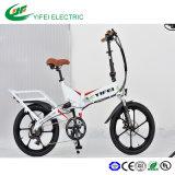 High Power Inside Battery Electric Foldable Bike