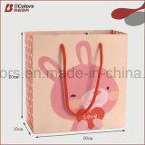 Wholesale Cheap Paper Bag Manufacturer