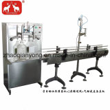 Cooking Oil Vegetable Oil Edible Oil Filling Capping Machine