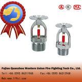 Types of Fire Sprinkler Heads, Sprinkler Heads Quick Response