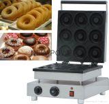 Kitchen Appliance High 15holes Donut Machine for Sale