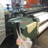 Used Original Belguim Picanol Gtm Rapier Loom for Sale