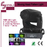 190W LED Stage Moving Head Lighting with CE & RoHS (HL-190ST)