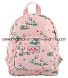 Custom Kids Small School Backpack Fashion Bag