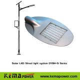 LED Solar Street Light System (DYBH-S)