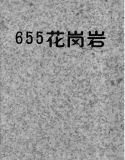 G655 Tong′an White Ultra Thin China Grey Granite Kerbs