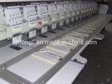 15 Heads 9 Needle Plain Embroidery Machine