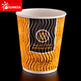 Color Design Wave Ripple Paper Cups
