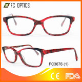 Classical New Professional High Quality Shenzhen Eyewear
