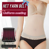 Stealth Gauze Thin Abdomen Belt Body Underwear