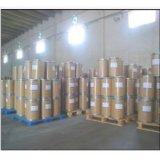 Acetamiprid (CAS: 135410-20-7) for Agricultural Chemicals