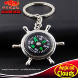 AC-164 Eco-Friendly Steering Wheel Rudder Compass Metal Key Ring/Chain