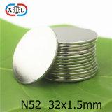 Customized Segment Sintered Rare Earth Permanent Neodymium NdFeB Magnet N52