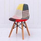Patchwork Seat Wood Leg Baby chair