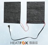 2-piece Heating Element Panel for Apparel & Accessories
