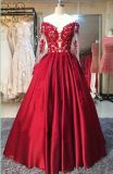 Red Party Wedding Gowns Lace A-Line Prom Eevning Dresses Z1065