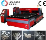 CNC Metal  Steel Laser Cutting Machine (HECY2513C-500)