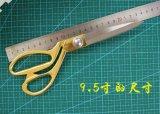 """9.5"""" Tailor Scissor"""