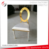 Contemporary Modern Hotel Buffet Dinner Chair (FC-109)